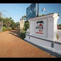 Ideal Beach Resort-Ideal Beach Resort, Mahabalipuram_1254813824555_L.jpg